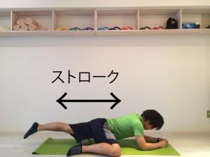 膝の痛みを改善する為外側広筋の筋膜リリースを行なう。外側広筋の筋膜リリースを実際に行なっている画像。