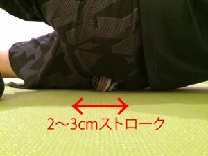 梨状筋の筋膜リリースでストロークしている画像