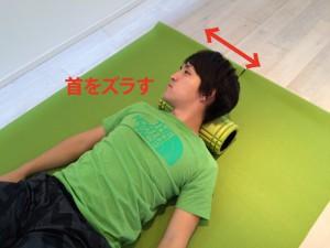 肩こり解消の為の首の筋膜リリースの実際に施術をしている画像。横にズラすように動かす。