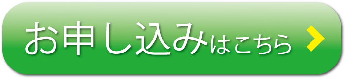 omoushikomi2