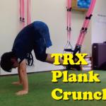 TRX Plank&Crunchで腹筋のトレーニング!