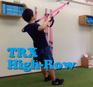 TRX High-Rowで上背部を鍛えて肩こり改善!