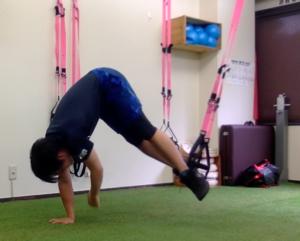 trx_TRX Side Plank with reach