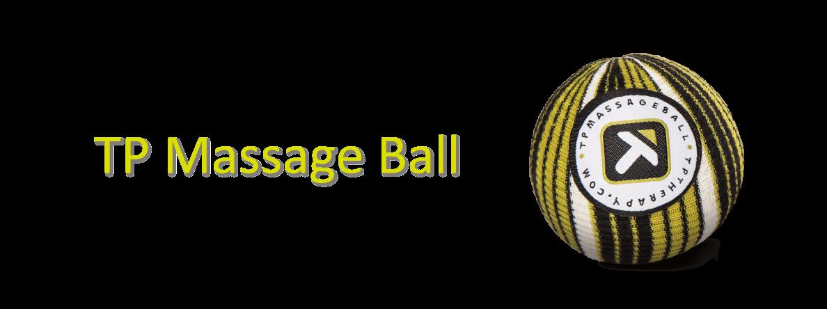 TPマッサージボールの画像